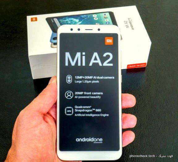 هاتف Xiaomi Mi A2 الواجهة