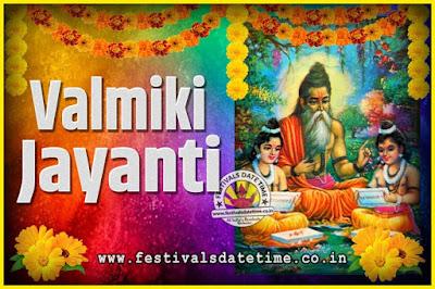 2031 Valmiki Jayanti Date and Time, 2031 Valmiki Jayanti Calendar