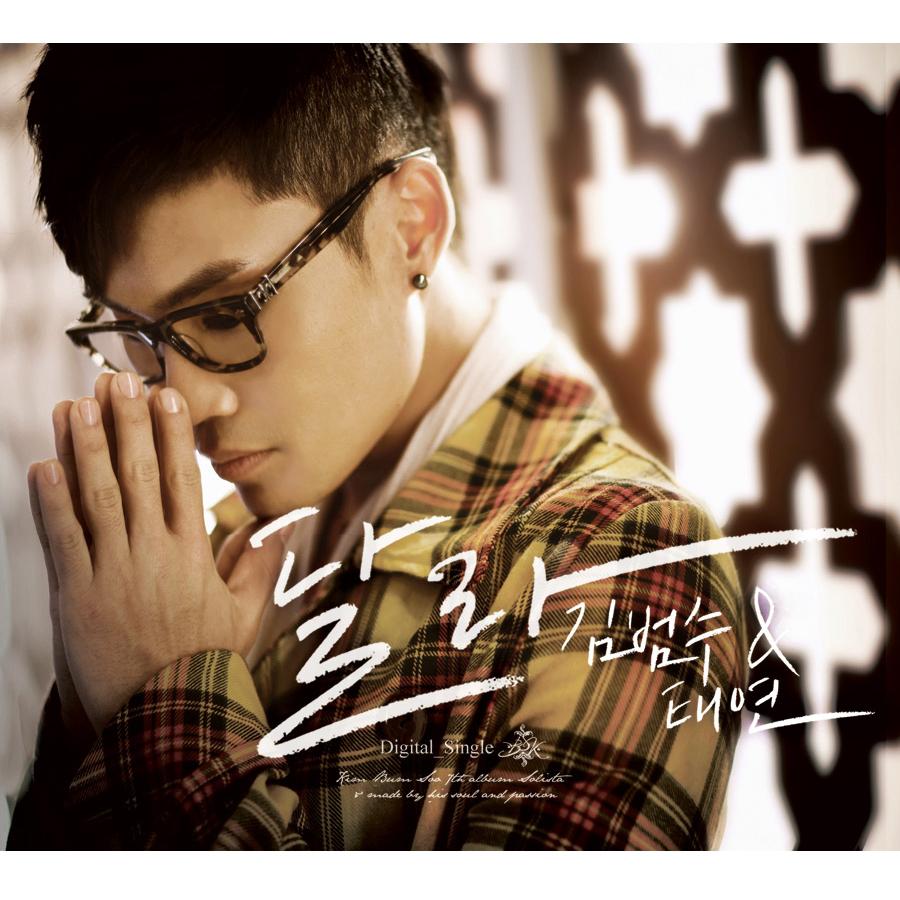Kim Bum Soo, TAEYEON – Different – Single