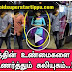 WATCH HERE WHAT HAPPENING | ANDROID SUPERSTARS