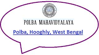 Polba Mahavidyalaya, Polba, Hooghly, West Bengal