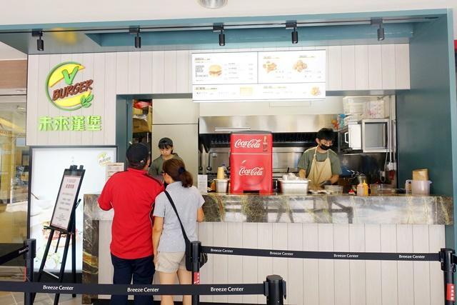 未來漢堡V Burger 微風廣場店~台北微風廣場素食