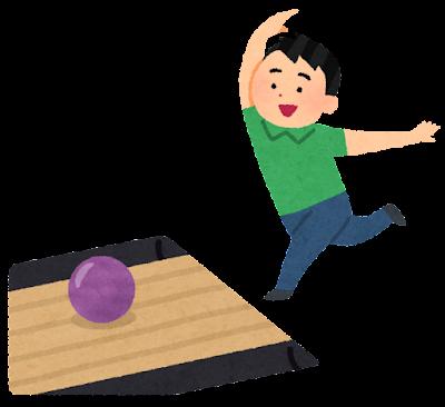 ボウリングのボールをレーンに投げる人のイラスト