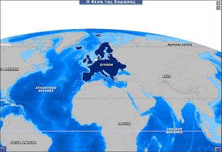 http://e-geografia.eduportal.gr/geo-st/gstd24_eu_map_politikos/index.html