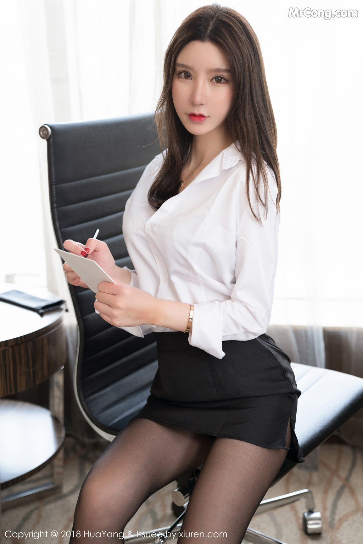 Image HuaYang-2018-05-18-Vol.046-Zhou-Yuxi-MrCong.com-005 in post HuaYang 2018-05-18 Vol.046: Người mẫu Zhou Yuxi (周于希) (42 ảnh)