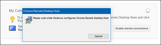 google-remote-desktop