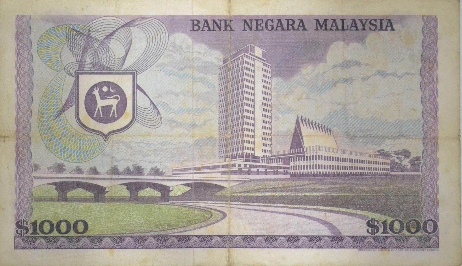 Galeri Sha Banknote DUIT RM 1000 MALAYSIA 1967  1998