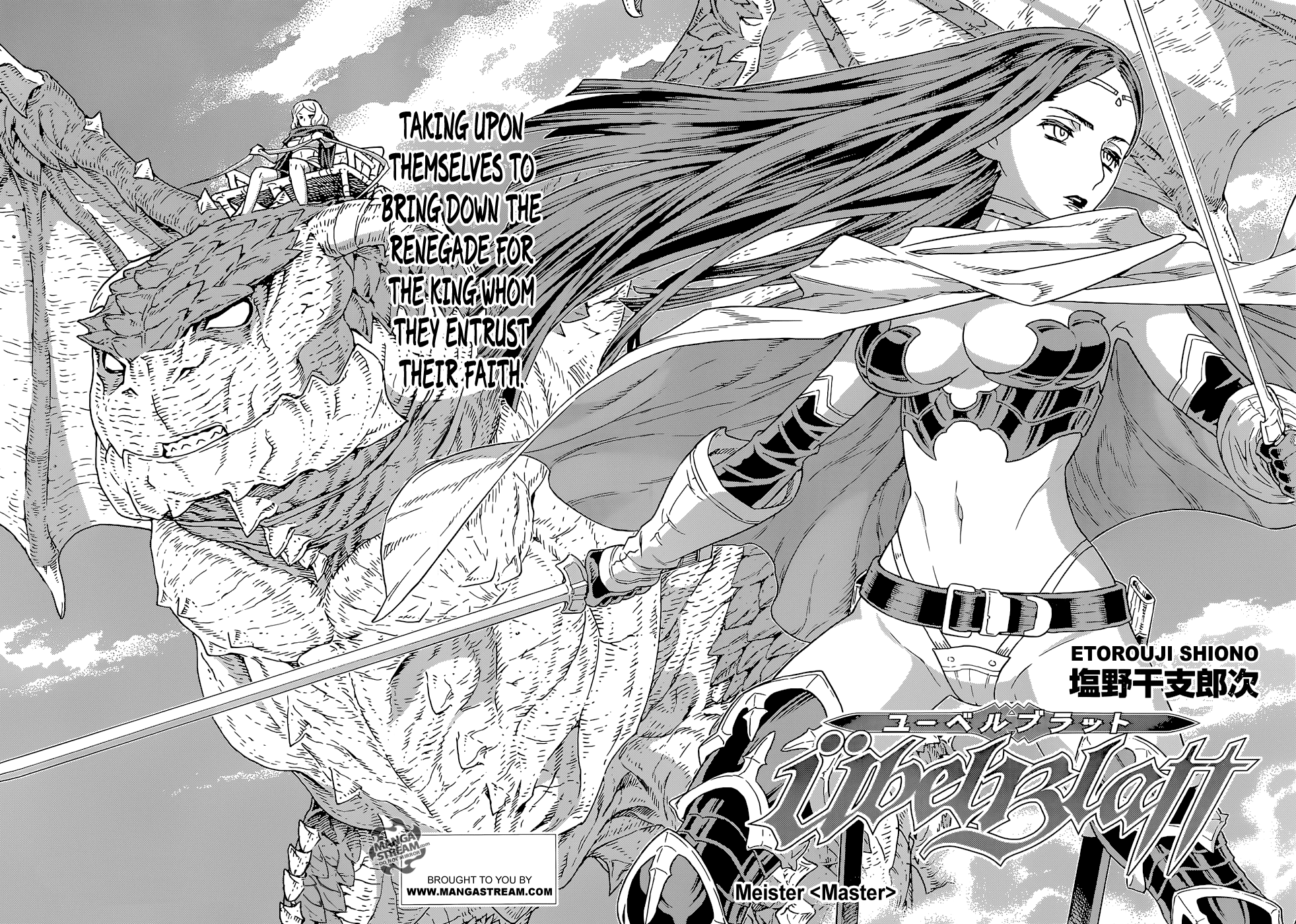 des königs harem