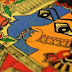 मधुबनी : मिथिला चित्रकला संस्थान के लिए नियुक्ति की निविदा रद्द