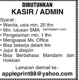 Lowongan Kerja PT. Apple Print Batam