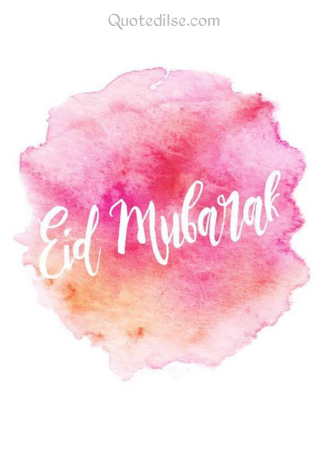 happy eid mubarak wishes