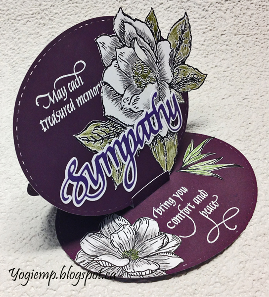 http://www.yogiemp.com/HP_cards/MiscChallenges/MiscChallenges2019/Mar19_OvalEaselMagnolias_ECDSympathy_MayEachTreasuredMemory.html