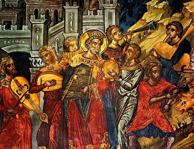 Σχολή Βυζαντινής Εκκλησιαστικής Μουσικής υπό την αιγίδα της Ιεράς Μητροπόλεως Αργολίδος
