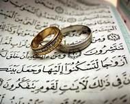 ماهو زواج المسيار
