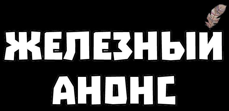 foto-samiy-bolshoy-anal-v-mire-blog-o-kanale-golie-uborshitsi-malyavki