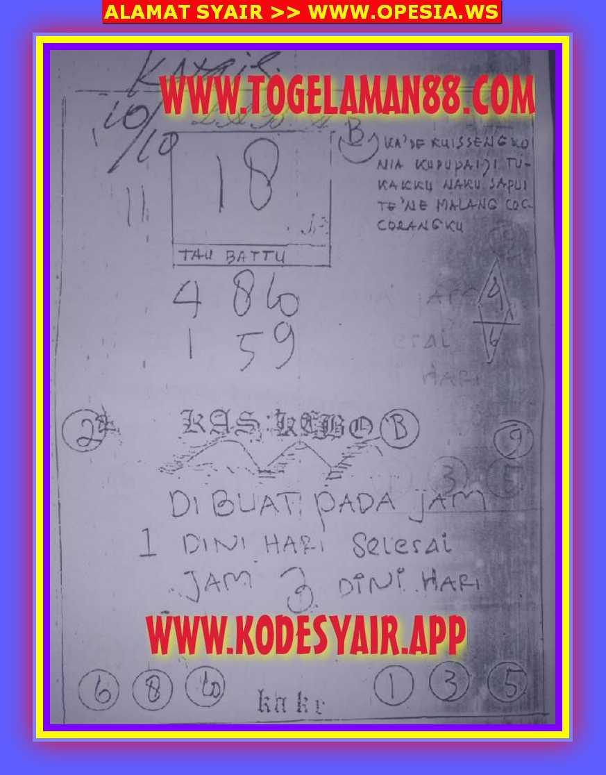 Kode syair Singapore Kamis 10 Oktober 2019 23