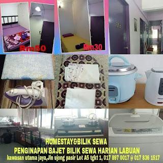 http://www.kateginting.com/2018/07/homestay-dan-bilik-sewa-termurah-gilerr-di-labuan.html
