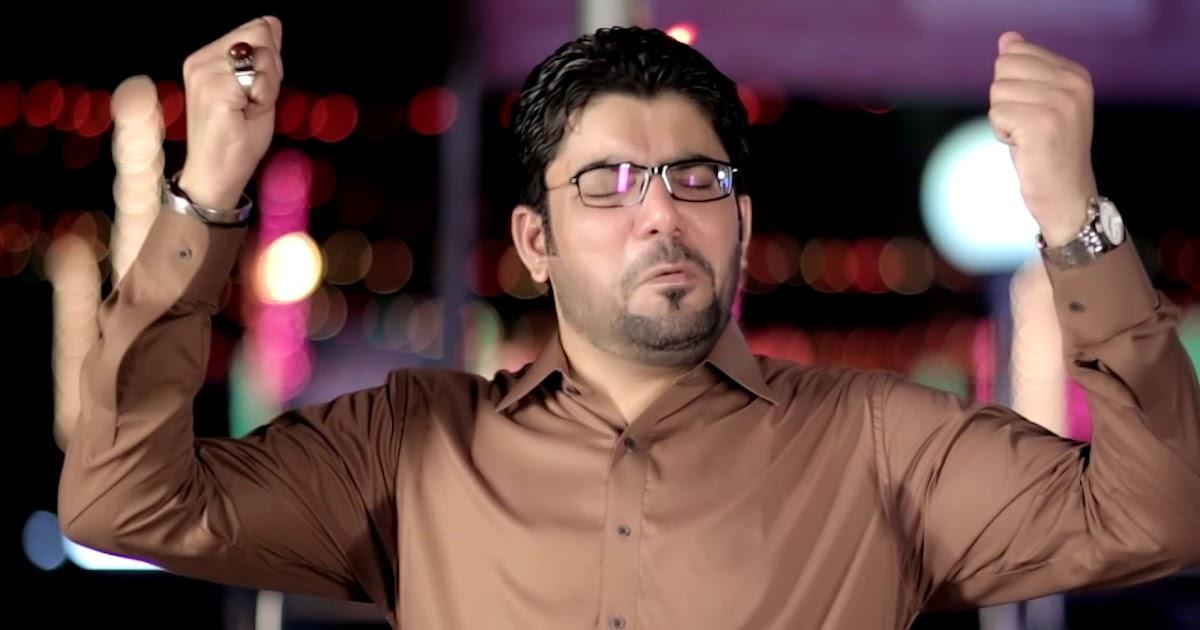 Ali Maula Qasida: Zikr E Alamdar Baar Baar Manqabat Lyrics Mir Hasan Mir