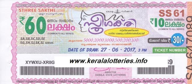 Kerala Lottery Sthreesakthi (SS-61)