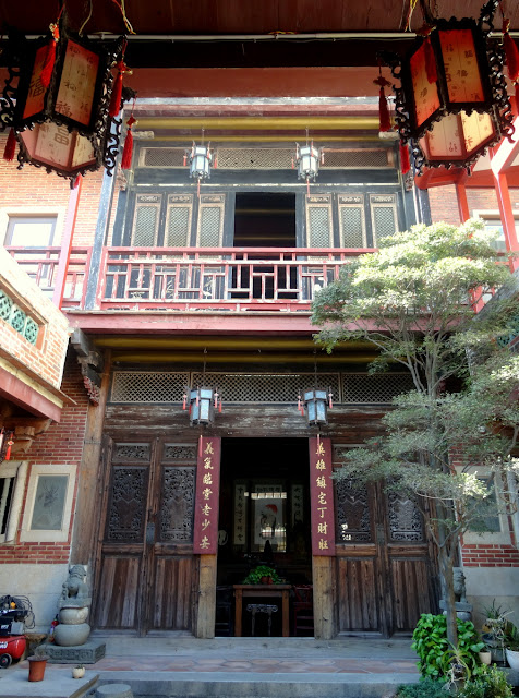 Courtyard Lanqin Guoco Mansion in Xiamen, China
