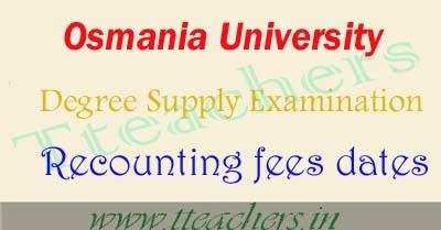 OU degree supply revaluation results 2017 fees date application form details