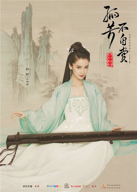 Angelababy General and I