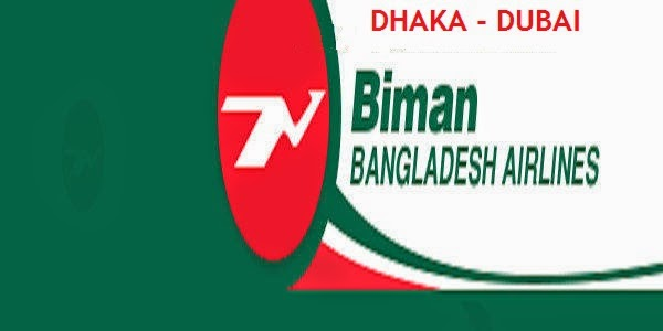 Dhaka-Dubai Biman Bangladesh Airlines Fare/Ticket Price
