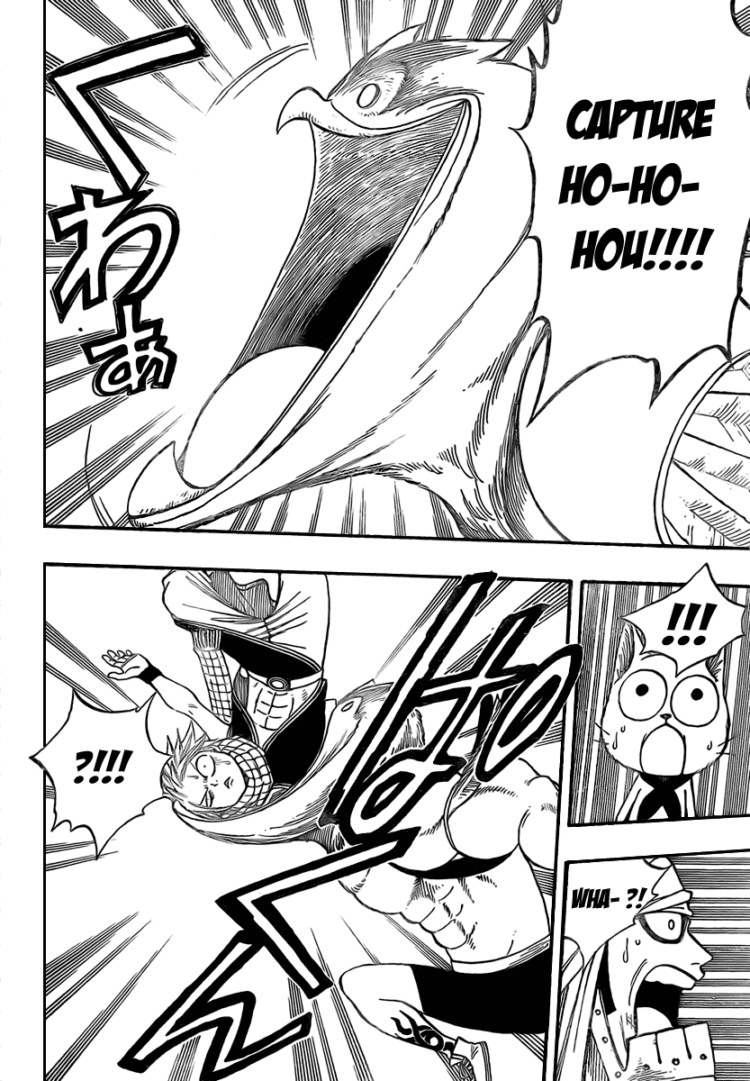 Fairy Tail 088 page 16