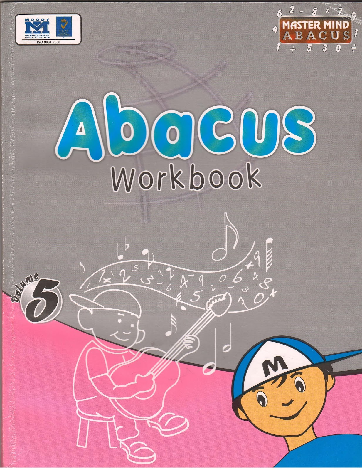 Mastermind Abacus Course Books For Abacus Students
