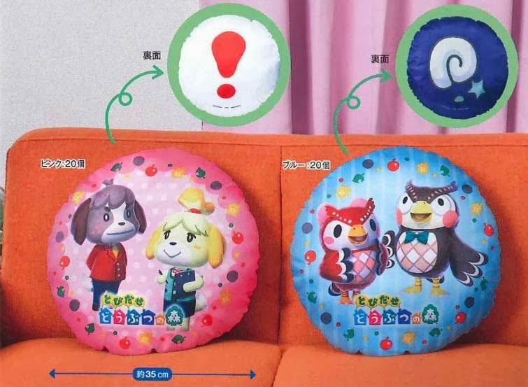 http://www.shopncsx.com/tobidase-animal-crossing-hj-cushion.aspx