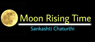 Sankashti Chaturthi 2019 - March 24, 2019, Chandradaya Timing Today, Sankata Hara Chaturthi, Dates and Timing, Moon Rising Time etc