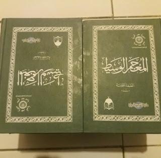 Buku Al-mu'jam al-wasith