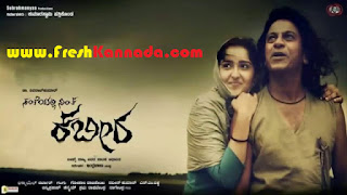 Santheyalli Nintha Kabira Kannada Movie Video Songs Download