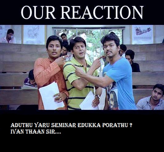 Best Comedy Quotes In Tamil