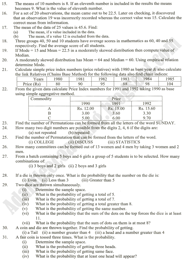adamjee-coaching-guess-papers-2016-class-12th-commerce-group