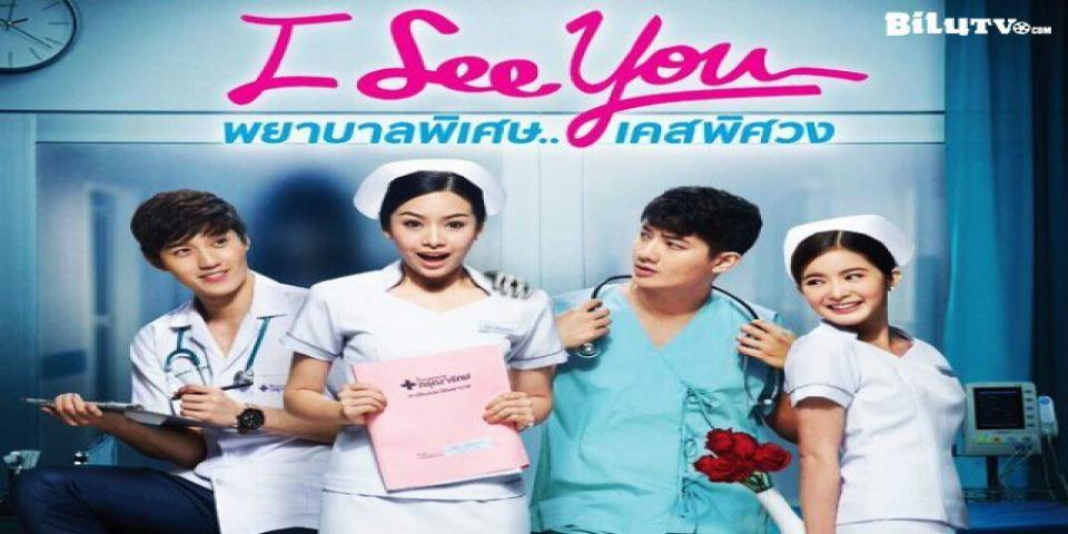 Phim Bệnh Viện Bí Ẩn Tập 12 VietSub HD | I See You 2016