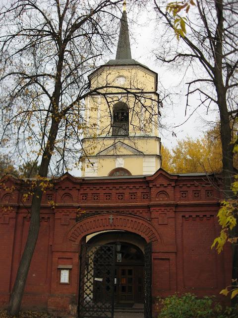 Храм Покрова Пресвятой Богородицы в Покровском-Стрешневе