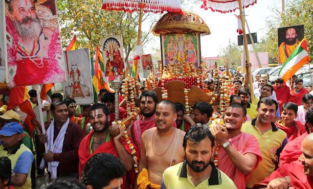 Lord Abhishek on Shree Ram Navami in Shri Siddhada Ashram