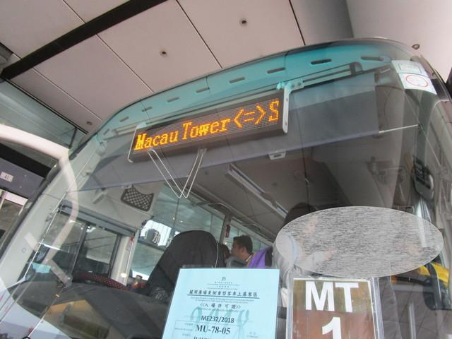 マカオタワー行きのシャトルバス
