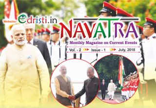 Current Affairs July 2018 PDF By Edristi Navatra