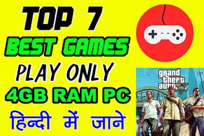 4GB Ram Games