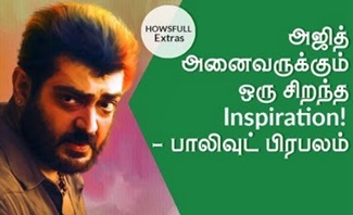 Thala Ajith is a great inspiration – Famous Bollywood Star | Viswasam