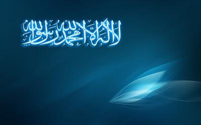 صور خلفيات اسلامية بجودة HD رائعة