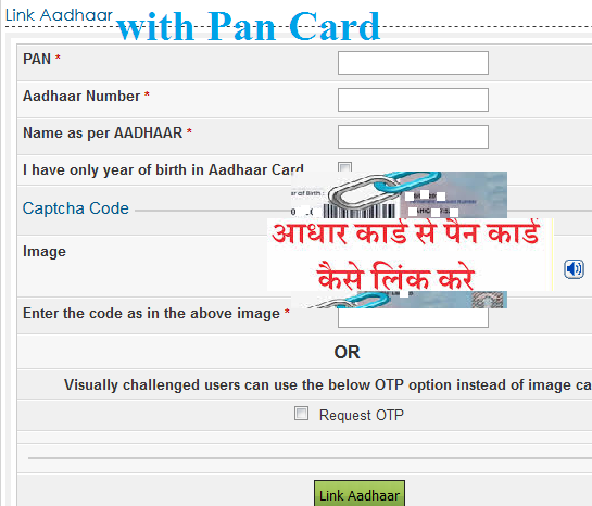 Link your Aadhaar and PAN card