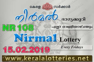 "KeralaLotteries.net, ""kerala lottery result 15 02 2019 nirmal nr 108"", nirmal today result : 15-02-2019 nirmal lottery nr-108, kerala lottery result 15-2-2019, nirmal lottery results, kerala lottery result today nirmal, nirmal lottery result, kerala lottery result nirmal today, kerala lottery nirmal today result, nirmal kerala lottery result, nirmal lottery nr.108 results 15-02-2019, nirmal lottery nr 108, live nirmal lottery nr-108, nirmal lottery, kerala lottery today result nirmal, nirmal lottery (nr-108) 15/2/2019, today nirmal lottery result, nirmal lottery today result, nirmal lottery results today, today kerala lottery result nirmal, kerala lottery results today nirmal 15 2 19, nirmal lottery today, today lottery result nirmal 15-2-19, nirmal lottery result today 15.2.2019, nirmal lottery today, today lottery result nirmal 15-02-19, nirmal lottery result today 15.2.2019, kerala lottery result live, kerala lottery bumper result, kerala lottery result yesterday, kerala lottery result today, kerala online lottery results, kerala lottery draw, kerala lottery results, kerala state lottery today, kerala lottare, kerala lottery result, lottery today, kerala lottery today draw result, kerala lottery online purchase, kerala lottery, kl result,  yesterday lottery results, lotteries results, keralalotteries, kerala lottery, keralalotteryresult, kerala lottery result, kerala lottery result live, kerala lottery today, kerala lottery result today, kerala lottery results today, today kerala lottery result, kerala lottery ticket pictures, kerala samsthana bhagyakuri"