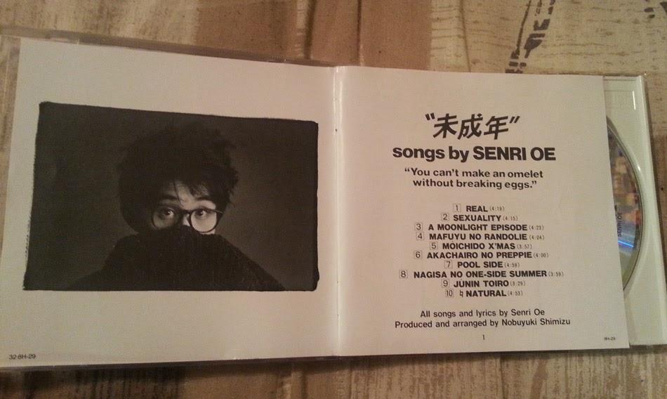 Kayo Kyoku Plus: Senri Oe -- Miseinen (未成年)