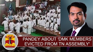 """Rangaraj Pandey about """"DMK members evicted from TN Assembly""""   Thanthi Tv"""