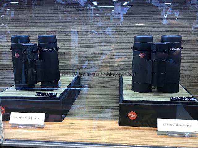 Yodobashi Camera Japan
