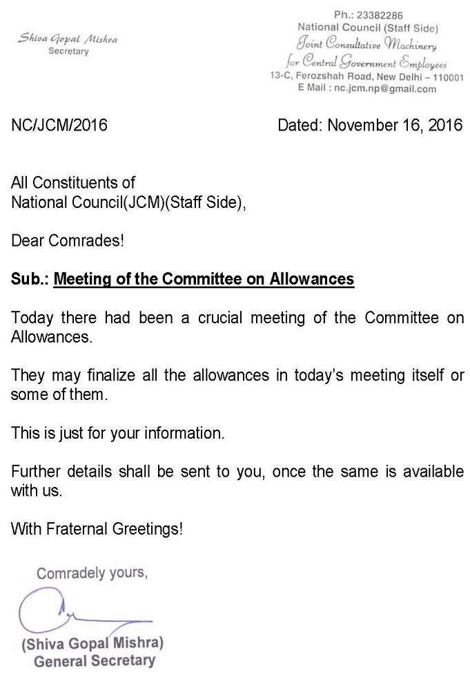 allowance-committee-meeting