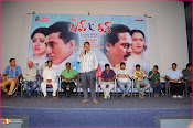 Love K Run Movie Press meet-thumbnail-4